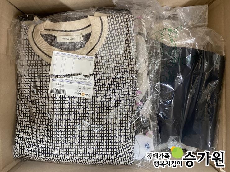 박진호 후원가족님의 후원물품(의류 1박스)