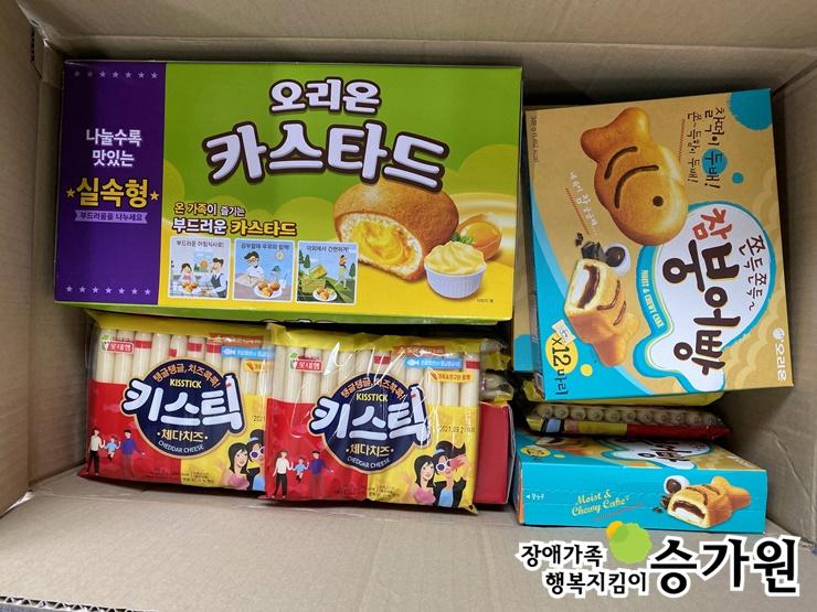 안영혜 후원가족님의 후원물품(과자 2박스)